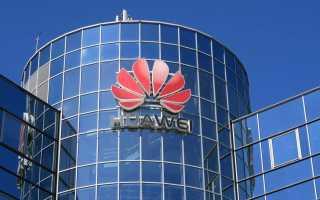 Huawei назвала плюсы американских санкций