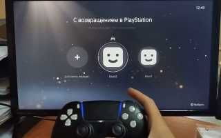 Опубликованы первые обзоры PlayStation 5