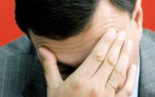 В России утвердили закон о банкротстве физических лиц
