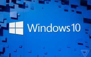 Windows 10 предупредит о скорой смерти SSD