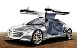 Mercedes F125 — заманчивое предложение от компании Мерседес