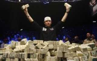 В американском городе Лас-Вегас завершился турнир WSOP