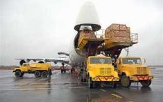 Мировой рынок грузовых авиаперевозок уверенно растет в объемах