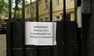 Московский памятник архитектуры был перекрыт военными, вне закона