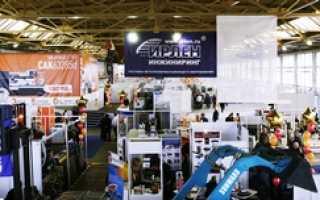 Россия готовится к металлургическим выставкам