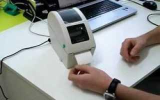 Для чего нужны принтеры штрих кодов