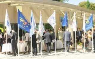Международный банковский форум пройдет в Сочи