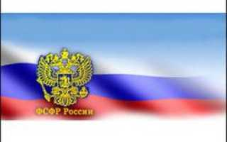 Работу «Forex-брокеров» собирается контролировать ФСФР