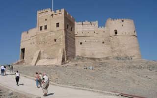 Крепость Аль Хейль — историческое место курорта Фуджейра