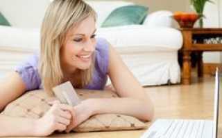 В интернете появляются новые сервисы, позволяющие делать очень выгодные покупки