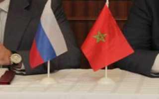 Возможности сотрудничества России и Марокко в области массовых коммуникаций