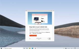 Windows 10 покажет пользователям, что изменилось после установки обновлений