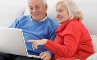 У российских пенсионеров теперь есть возможность получать онлайн-консультации