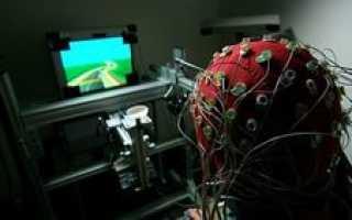 Благодаря открытию калифорнийских ученых депрессию начнут лечить видеоиграми
