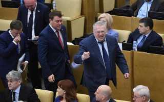 Депутаты не поддержали ЛДПР