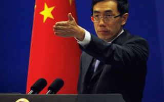 Китай не видит оснований для усиления американской военной мощи в Азии