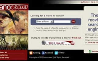 Поисковик по фильмам Nanocrowd