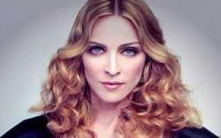 Мадонна отмечает 55-летний юбилей