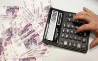 В 2013 в России введут единый налог на недвижимость