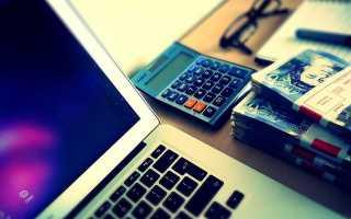 Как изменится электронная коммерция в России в сложившихся условиях?