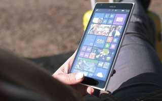 Новые правила предоставления услуг сотовой связи