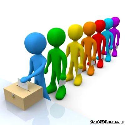 Выборы 14 октября