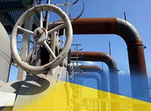 Газовая проблема с Украиной
