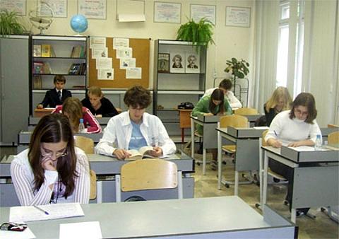 Экзамены в школе