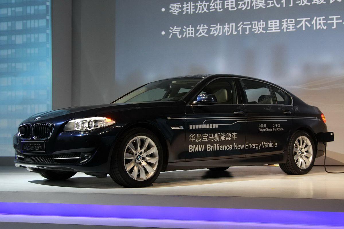 BMW m5 New Energy Vehicle