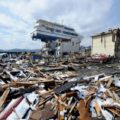 Катастрофическое землетрясение в Японии