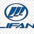 lifan логотип
