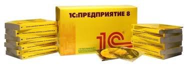 1339164136_preimuschestva_1c_buh
