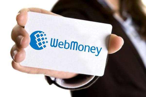 webmoney-credit
