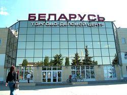 Торговый центр в Витебске