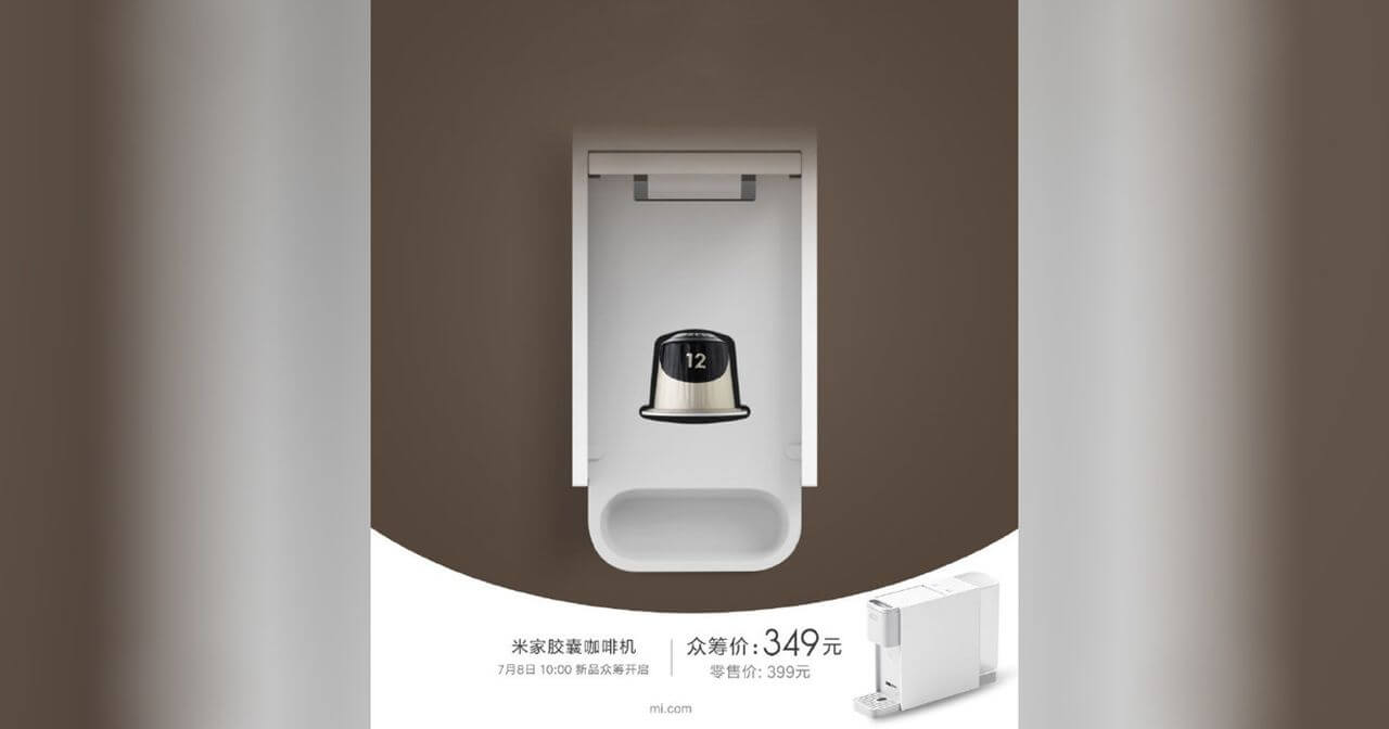 Mijia Capsule Coffee Machine