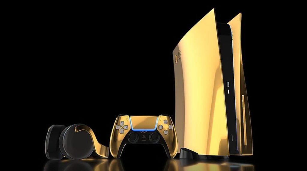 Премиальный PlayStation 5